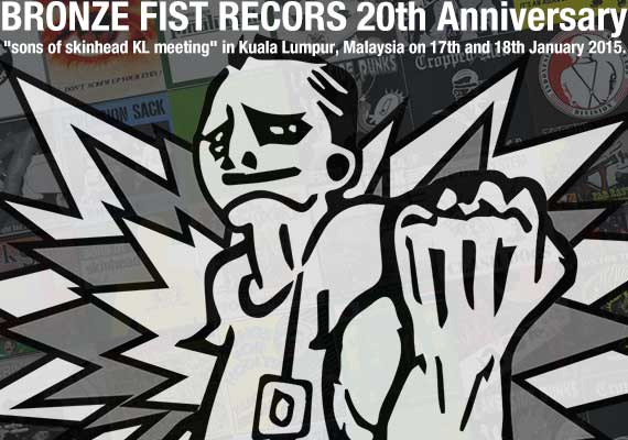 "BRONZE FIST RECORS 20th anniversary ""sons of skinhead KL meeting"""